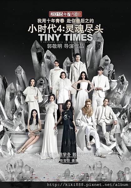 Tiny_Times_4