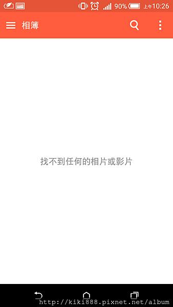 Screenshot_2015-09-18-10-26-59.png