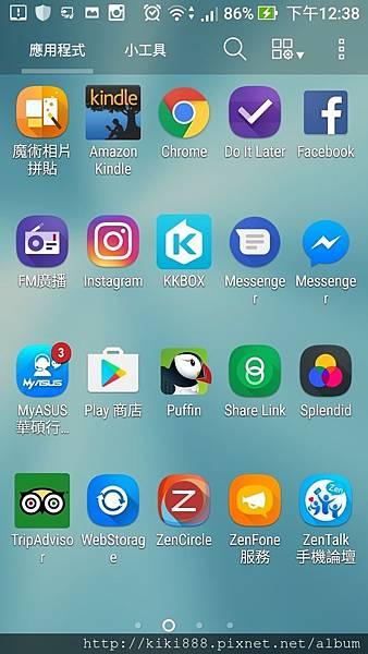 Screenshot_20170210-123841