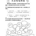 學習單.jpg