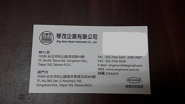 20161022_142907-1.jpg