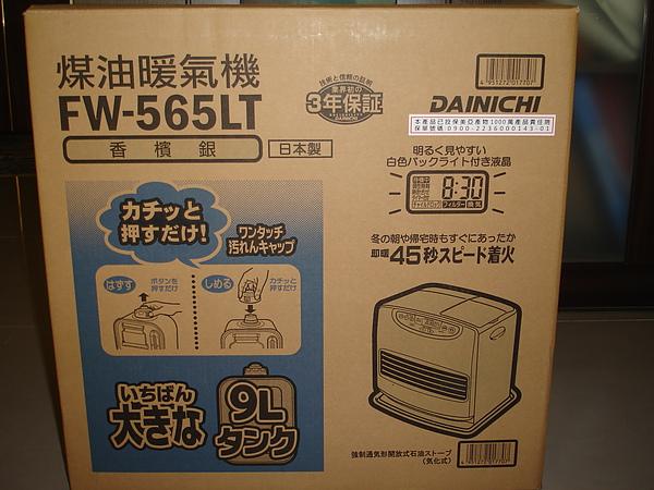DSC06563.JPG