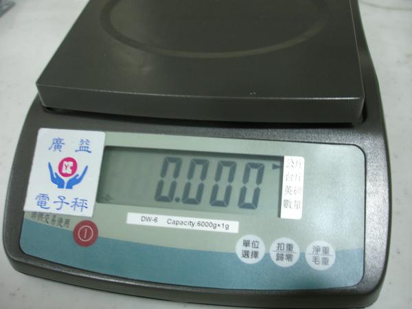 DSC02085.JPG