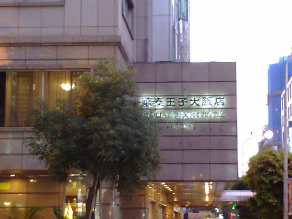 20091212132.jpg
