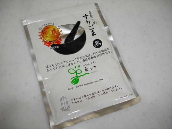 DSC03006.JPG