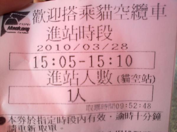 20100328560.jpg