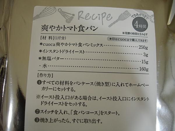 DSC04518.JPG
