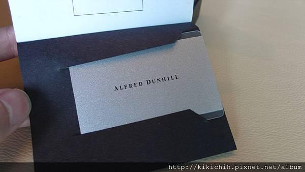 Dunhill袖釦03.jpg
