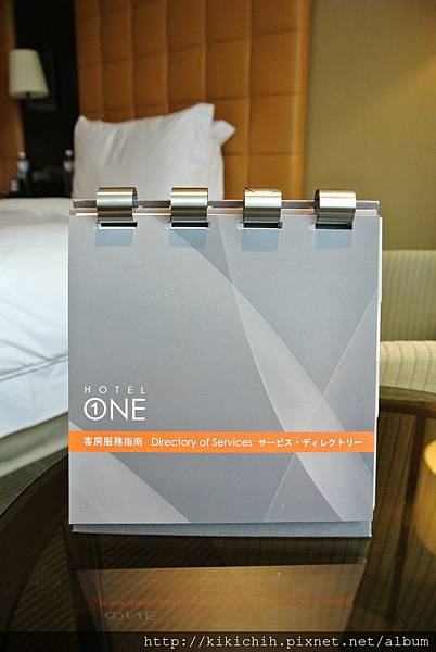Hotel One 32