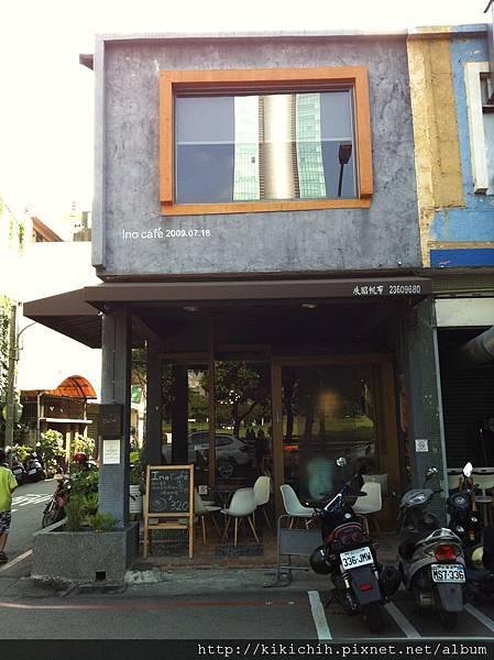 ino cafe' 16