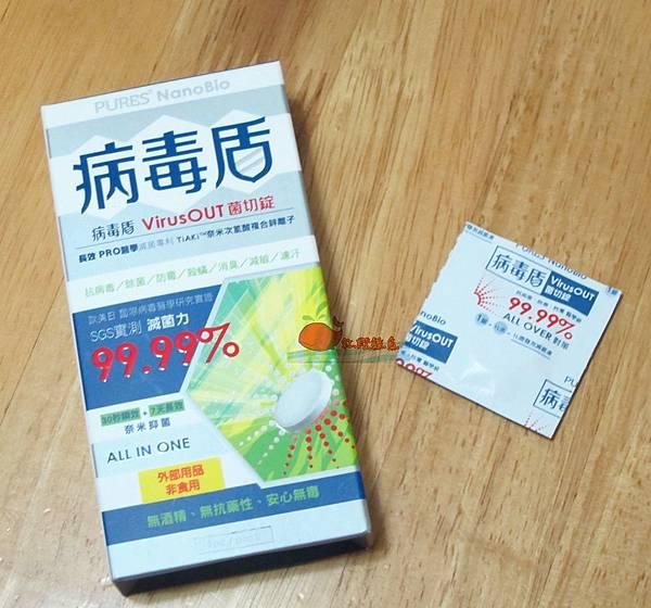 IMG_3647_副本.jpg