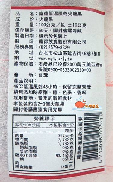 IMG_7062_副本.jpg