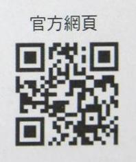 IMG_0017_副本-1