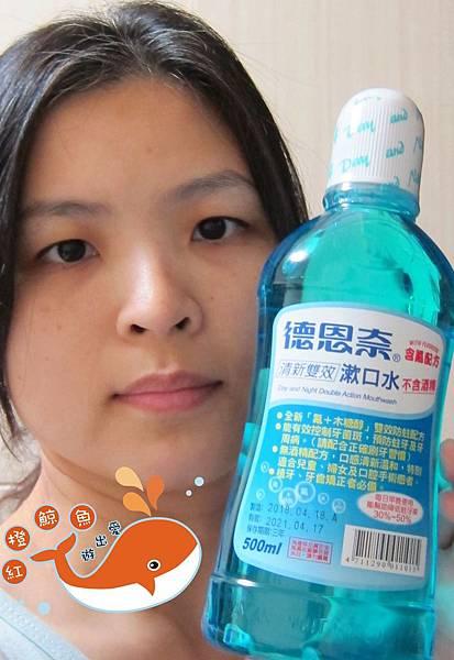 IMG_4326_副本.jpg