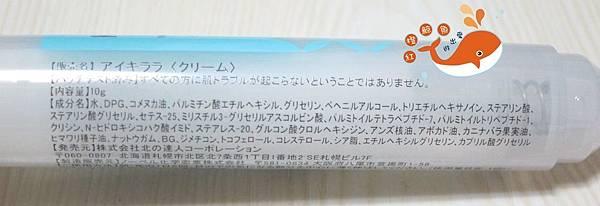 IMG_4353_副本.jpg