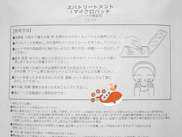 IMG_4380_副本.jpg