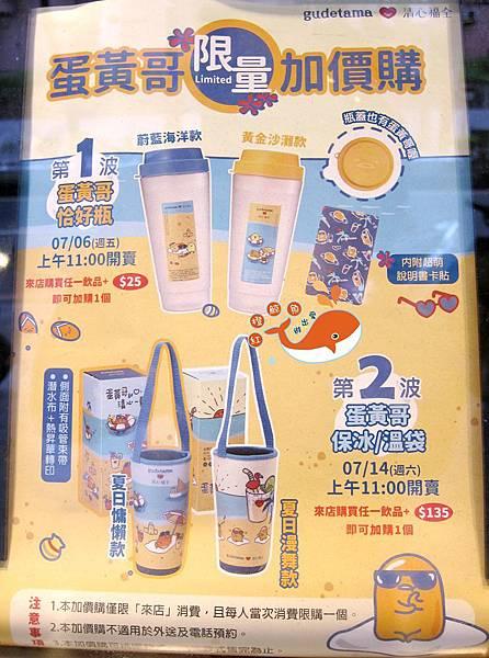 IMG_5357_副本.jpg