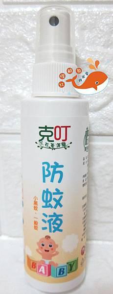 IMG_5321_副本.jpg