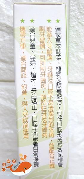 IMG_6176_副本.jpg