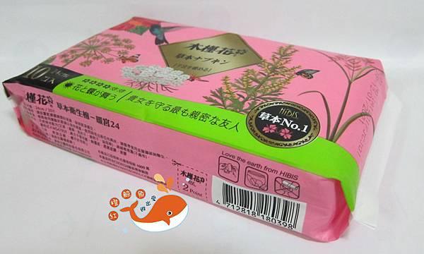 IMG_6503_副本.jpg