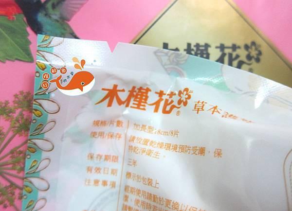 IMG_6513_副本.jpg