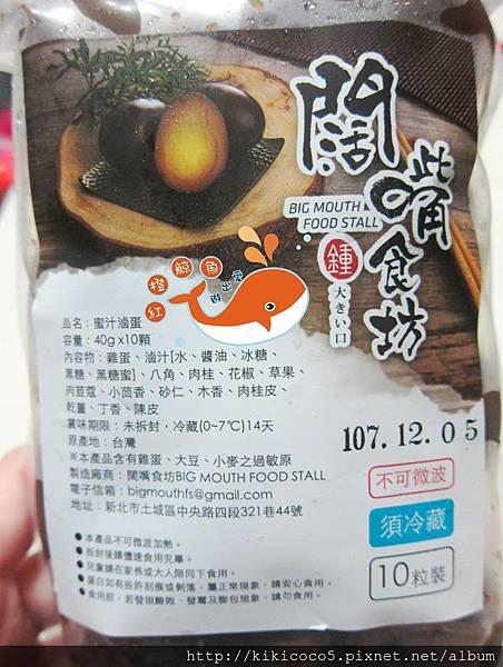 IMG_6963_副本.jpg