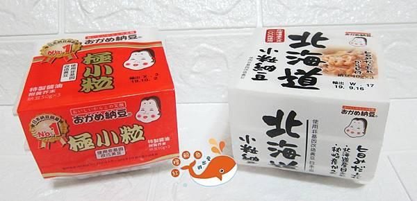IMG_6895_副本.jpg