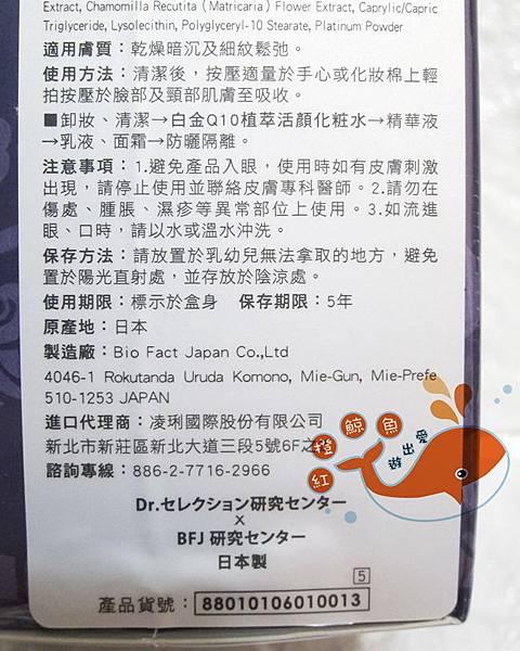 IMG_8037_副本.jpg