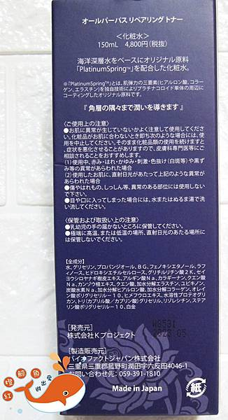 IMG_8038_副本.jpg