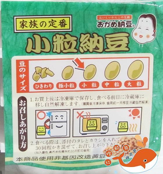 IMG_0047-1_副本