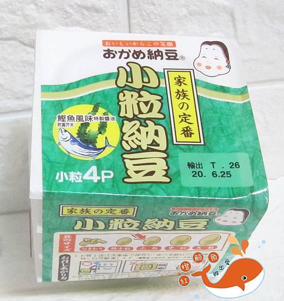 IMG_0046-2_副本