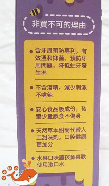 IMG_0200_副本.jpg