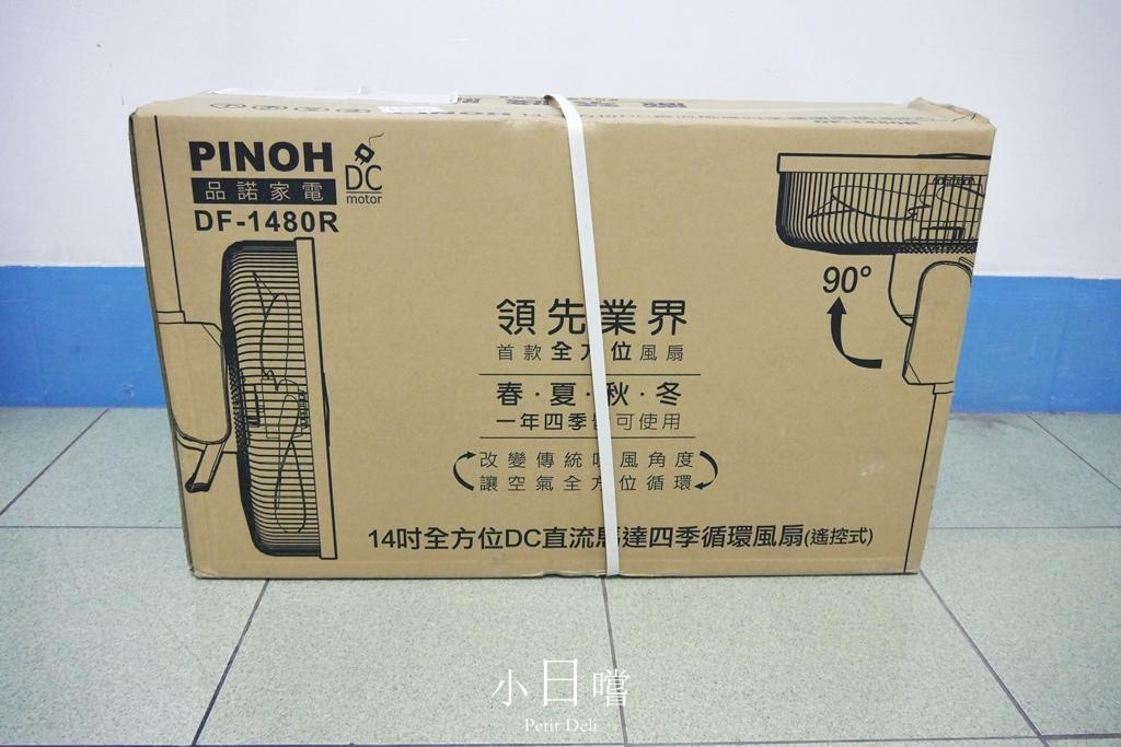 P1100947.JPG