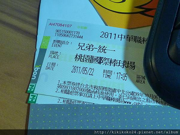 P1050512.JPG