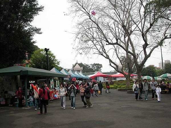 台北市立兒童樂園