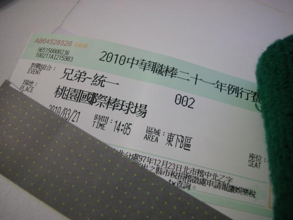 DSCN6970.JPG