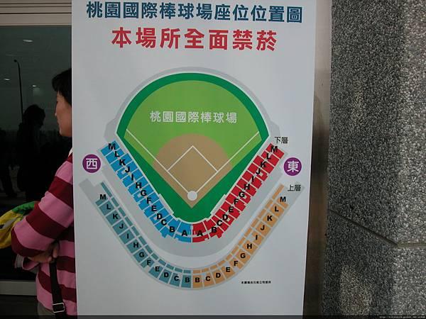 桃園青埔棒球場位置圖