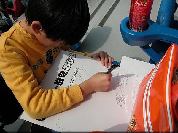 兒子正在畫加油圖@