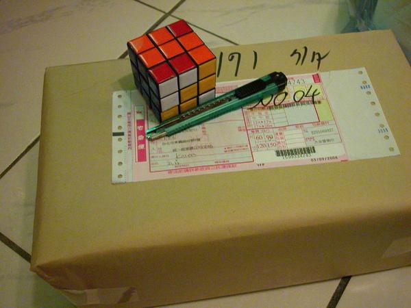 DSCN5509.JPG