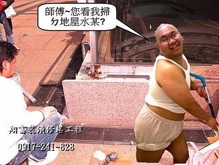 2 1 復興北路社區中庭大理石修繕工程.jpg