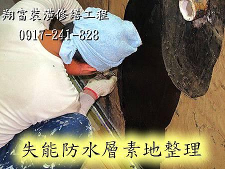 3  復興北路社區游泳池磁磚修補.jpg