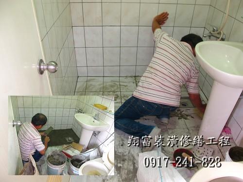 7 浴室浴缸漏水泥作整修.jpg