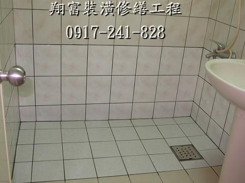 8浴室浴缸漏水泥作整修.jpg