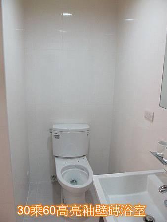 9.4 30乘60高亮釉壁磚浴室.jpg