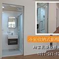 4 浴室收納式鋁框門片.jpg