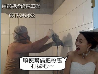 3 汐止樟樹路徐公館拆除工程.jpg