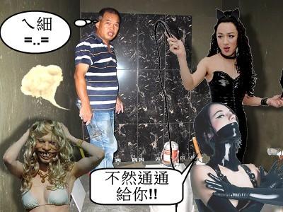 4 浴室30乘60高亮釉壁磚貼工.jpg