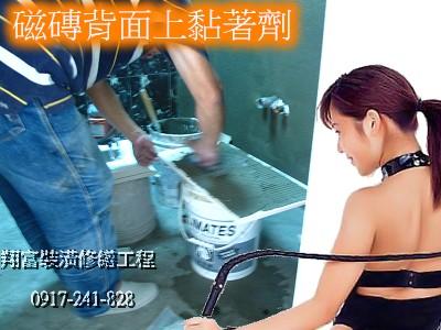 5 浴室30乘60高亮釉壁磚貼工.jpg