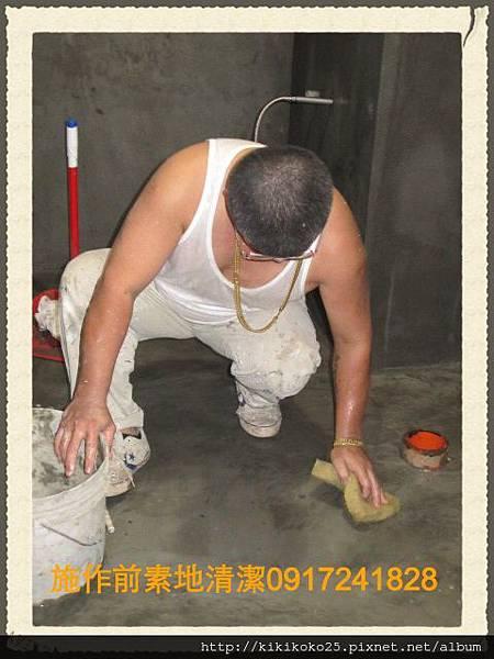 浴室防水 浴室測漏