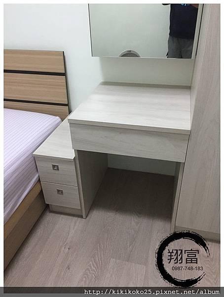 3 翔富裝潢 系統櫥櫃 衣櫃 轉角櫃 化妝台 BLUM.JPG